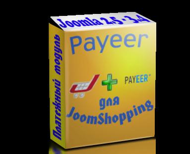 Payeer.com - платежный модуль для Joomshopping