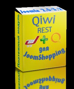Qiwi REST - Платежный модуль для JoomShopping