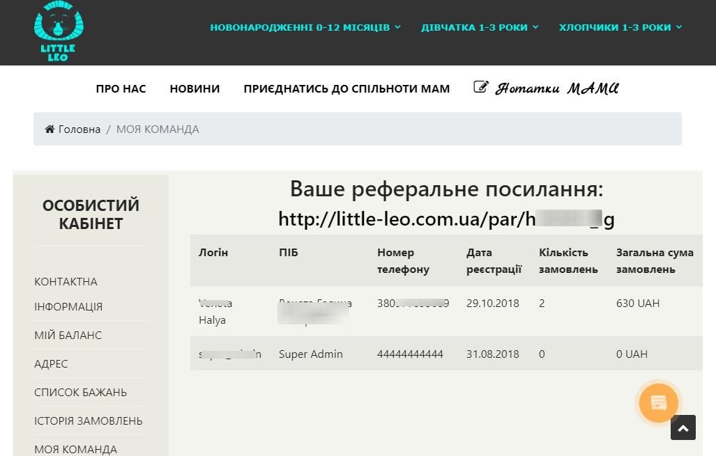 Crm системы для joomla веб окружение битрикс почта